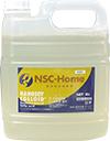 NSC-Home 発泡剤配合製品